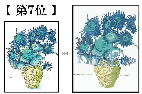 7 - コピー.png