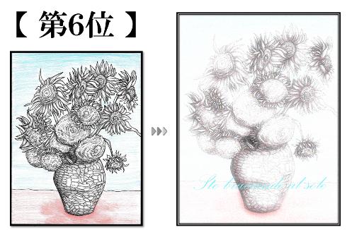 6 - コピー.png