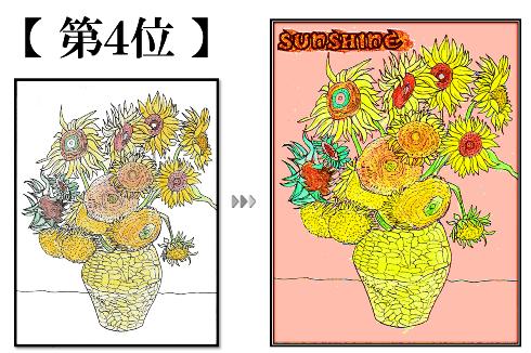 4 - コピー.png